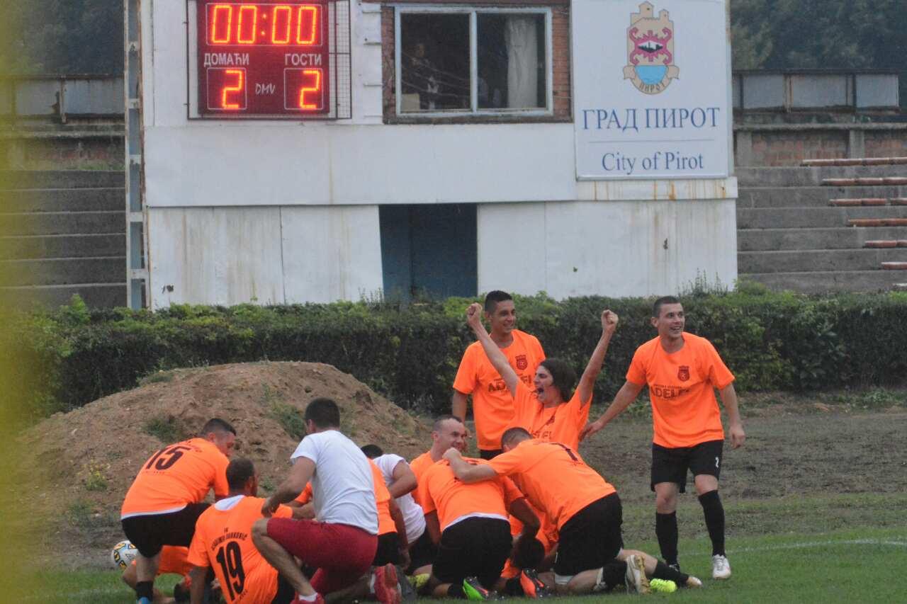 Photo of Dvanaest timova boriće se za Kup Grada