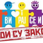 Mladi su zakon- konkurs za finansiranje omladinskih volonterskih projekata
