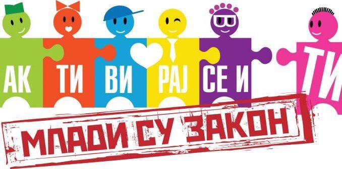 Photo of Mladi su zakon- konkurs za finansiranje omladinskih volonterskih projekata