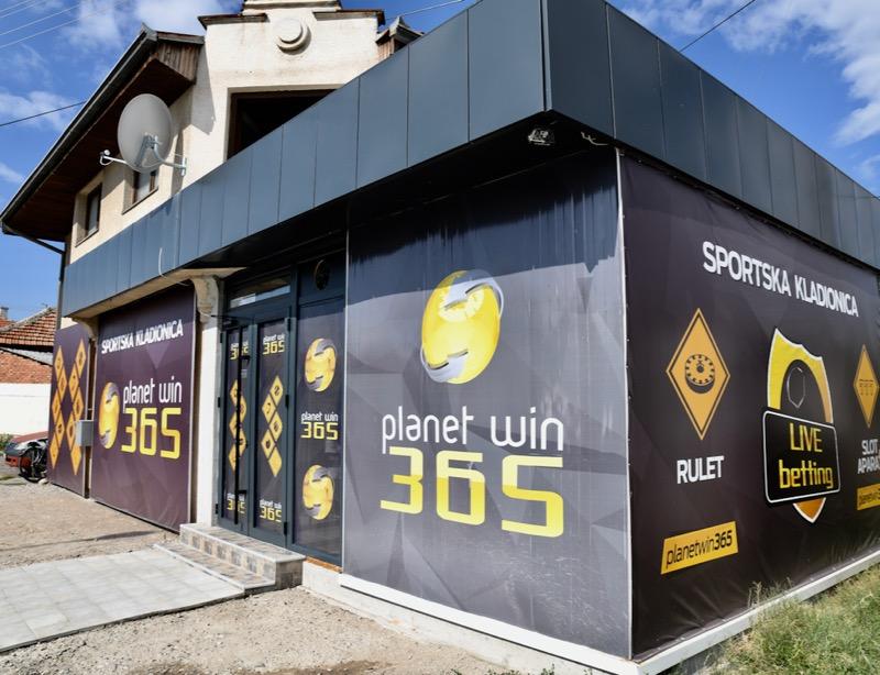 Photo of PlanetWin 365 sportska kladionica od danas i u Pirotu