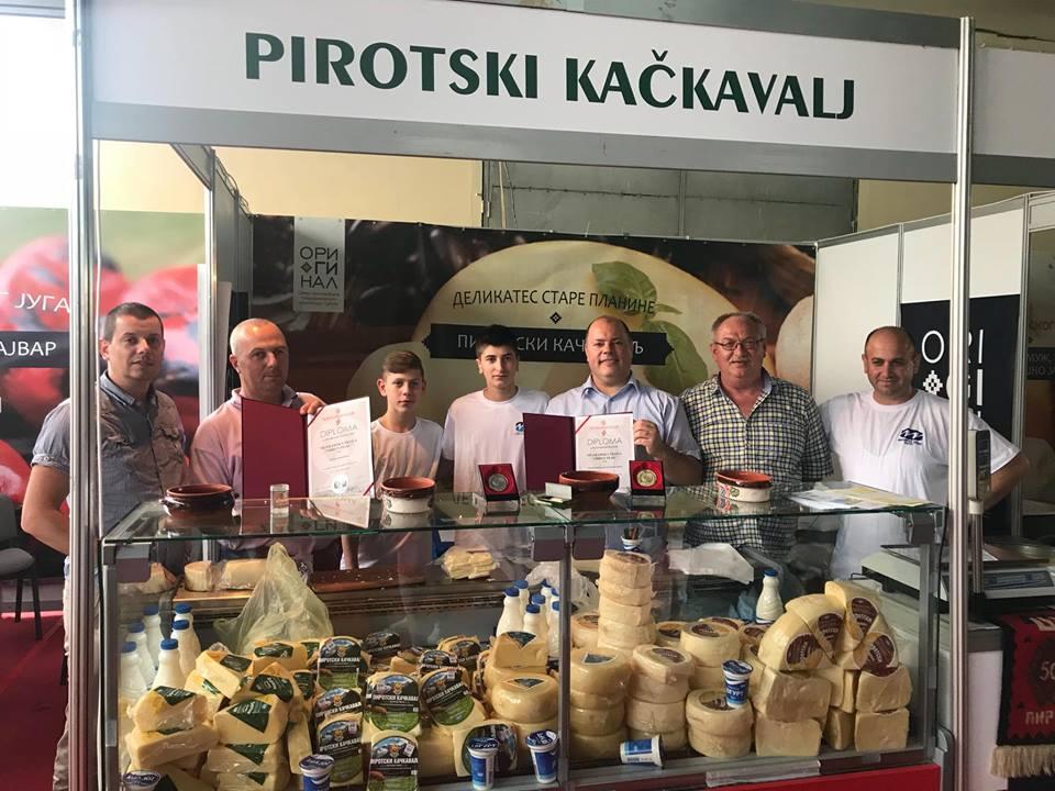 Photo of Pirotski kačkavalj Mlekarske škole na Međunarodnom sajmu hrane u Torinu