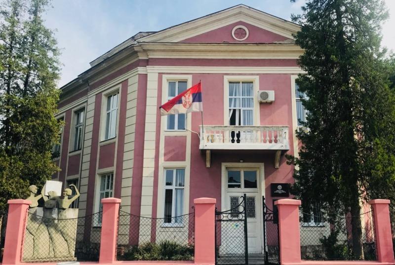 Photo of Počeo drugi upisni rok u Visokoj strukovnoj školi za obrazovanje vaspitača
