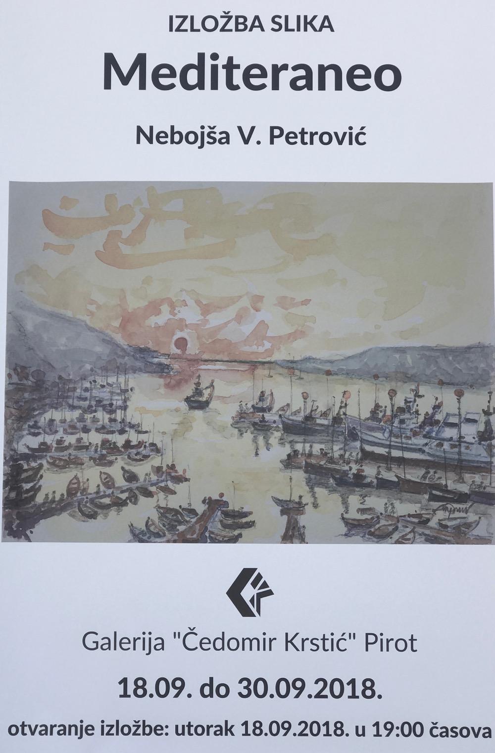 """Photo of Advokat s kičicom – izložba akvarela """"Mediteraneo"""", poznatog pirotskog advokata Nebojše Petrovića"""