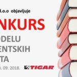 Tigar tyres raspisao konkurs za studentske kredite
