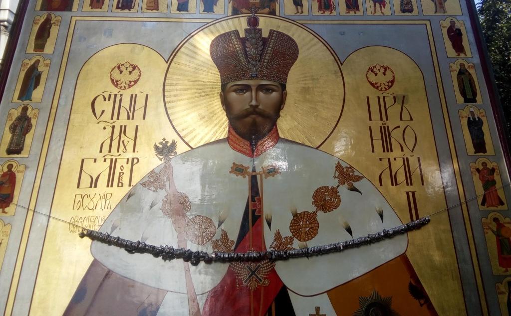 Photo of Мироточива икона Светог цара Николаја II Романова и у Пироту
