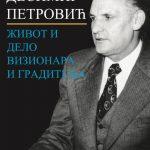 Promocija knjige: Desimir Petrović - život i delo vizionara i graditelja
