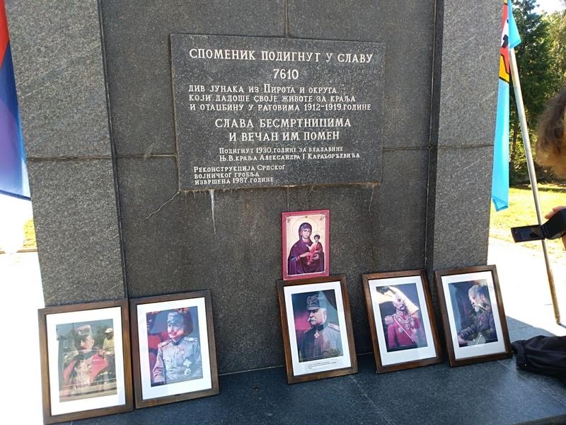 Photo of Srpsko i grčko vojničko groblje u Pirotu: Vek od proboja Solunskog fronta