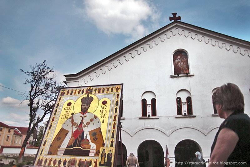 Photo of Мироточива икона Светог цара Николаја II Романова стигла у Мали Јерусалим