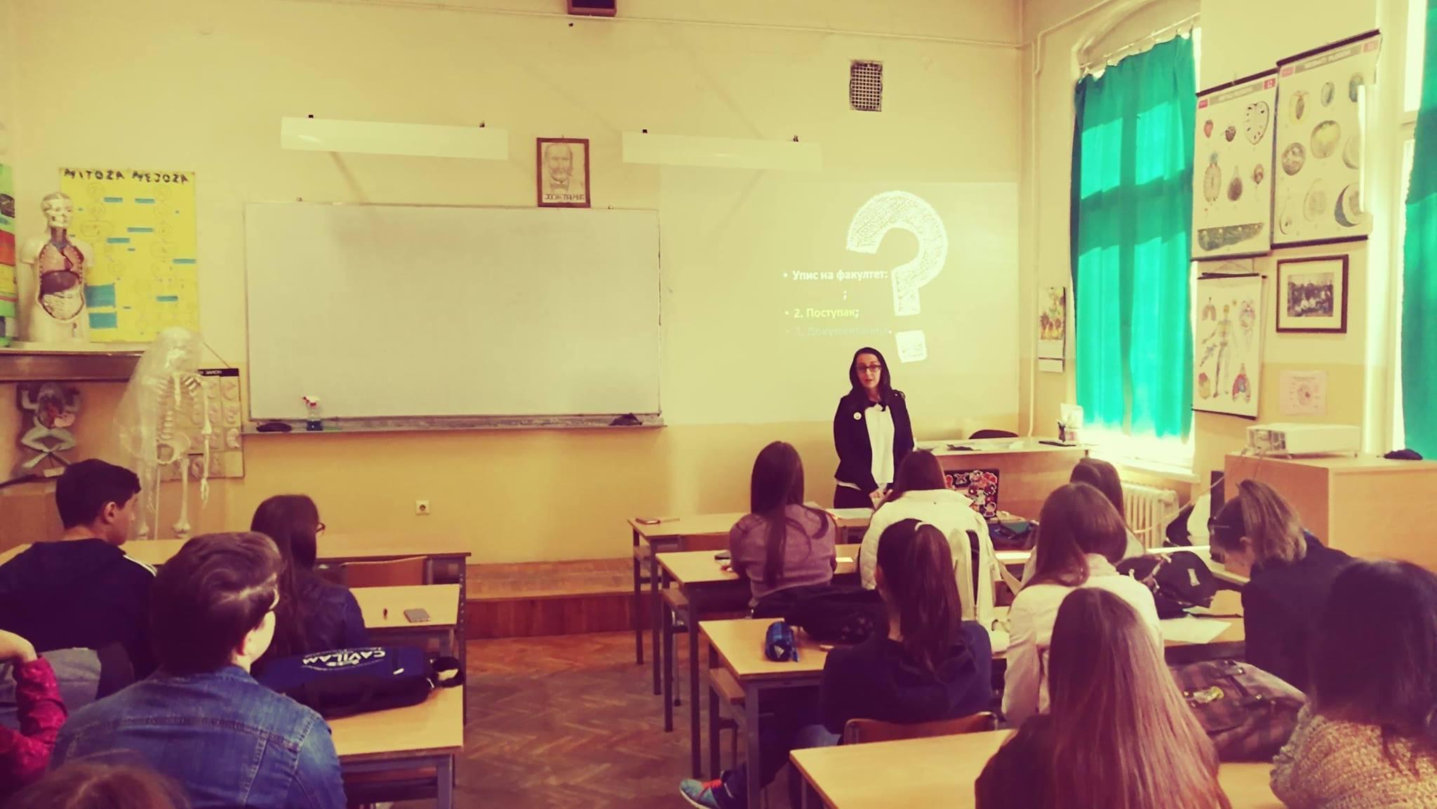 "Photo of ""Putokaz do fakulteta"", uspešno realizovan projekat Udruženja Osveženje"