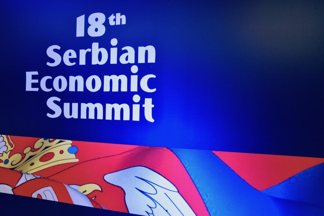 Photo of Gradonačelnik Vasić na Ekonomskom samitu Srbije