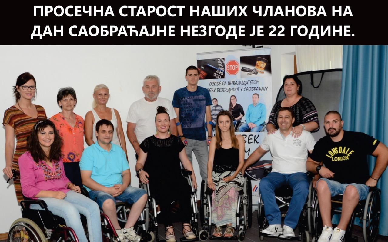 "Photo of ""Još uvek vozim"" – edukacija za mlade vozače i u Pirotu"