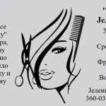 """""""Frizeri za Jelenin osmeh"""" – humanitarna akcija za pomoć našoj sugrađanki Jeleni Nedeljković"""