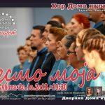 "Koncert hora Doma kulture ""Pesmo moja"""