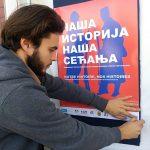 Grad Pirot i Francuski institut: Naša istorija, naša sećanja