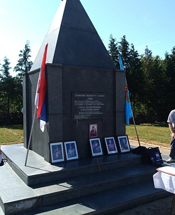 Photo of ORVS u Pirotu:Pomen ratnicima