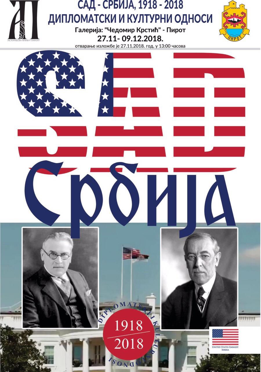 Photo of SAD i Srbija, diplomatski i kulturni odnosi – izložba Istorijskog arhiva