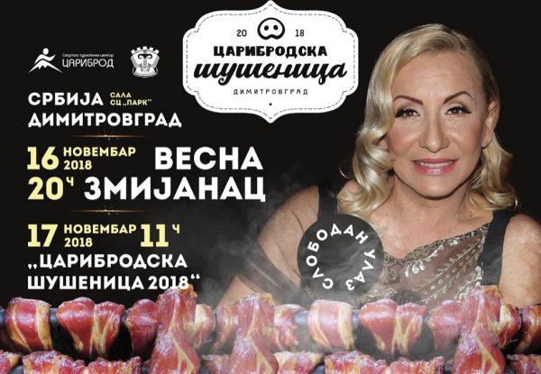 """Photo of Vesna Zmijanac """"otvara"""" Caribrodsku šušenicu"""