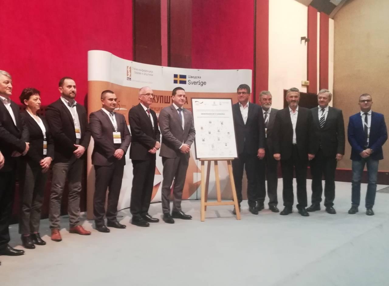 Photo of Održana sednica Stalne konferencije gradova i opština. Tema: Pristupanje Srbije EU i uloga lokalnih samouprava u ovom procesu