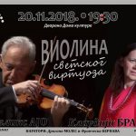 Jedan od najvećih italijanskih i svetskih violinista u Pirotu