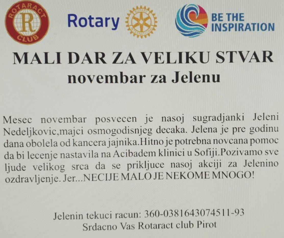 Photo of HUMANOST: Rotarakt klub Pirot pokrenuo akciju pomoći našoj oboleloj sugrađanki