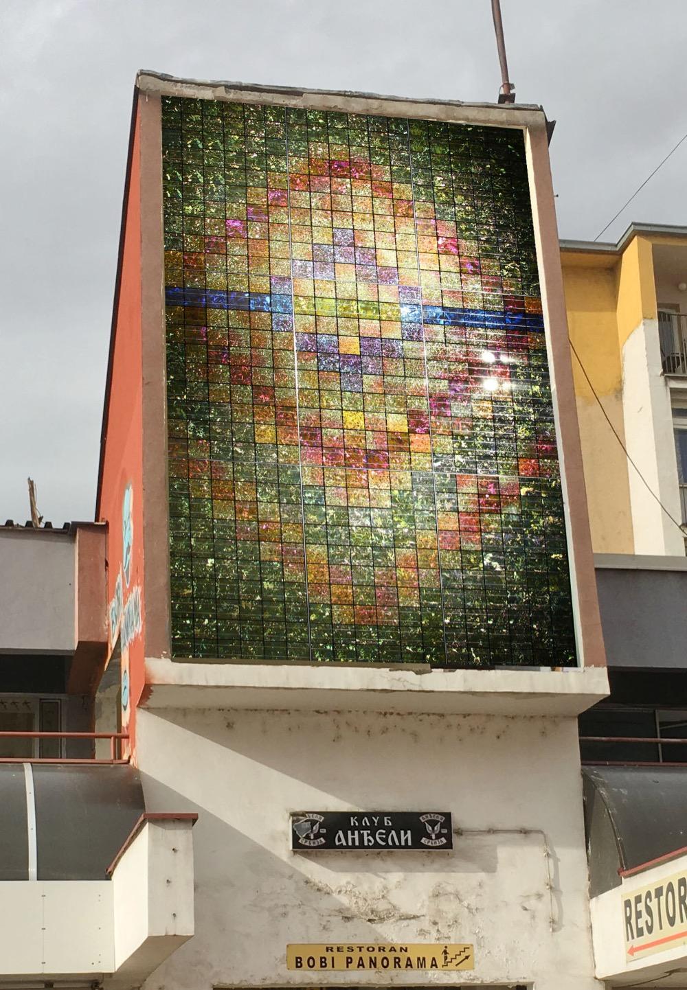 Photo of Solarni ćilim stigao u Pirot. Uskoro će krasiti Crveni trg i biti još jedan zaštitni znak našeg grada