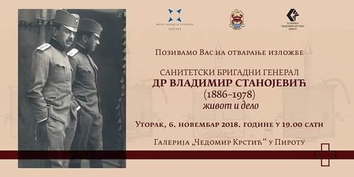 Photo of Izložba o Piroćancu koji je uvršten u 30 velikana srpske medicine – doktoru Vladimiru Stanojeviću