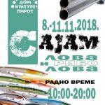 Sajam lova i ribolova od 8. do 11. novembra u Pirotu