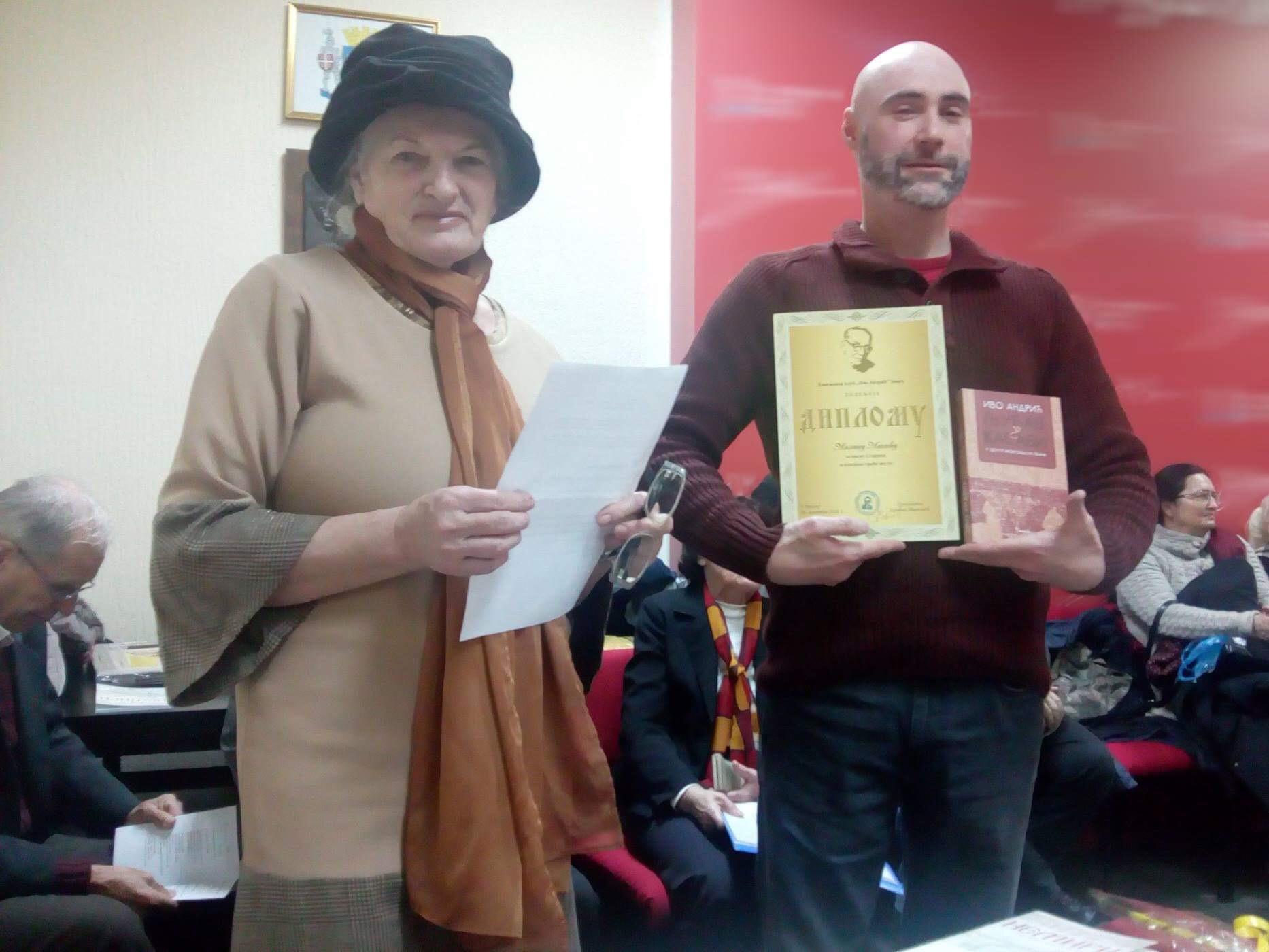 Photo of Nagrada za lirsku pesmu Piroćancu Milanu Maniću