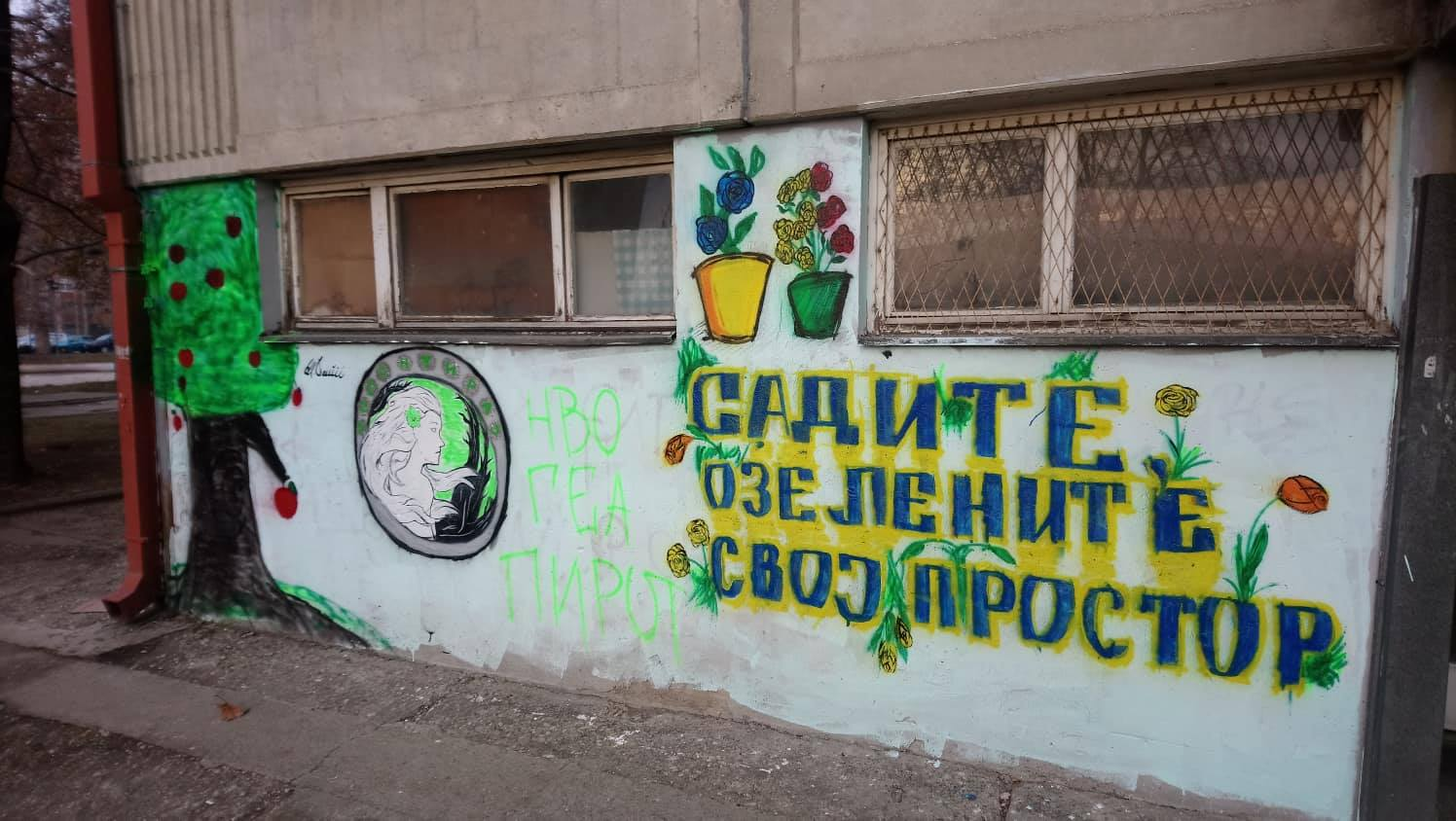 Photo of Eko grafiti na fasadi zgrade u Takovskoj ulici
