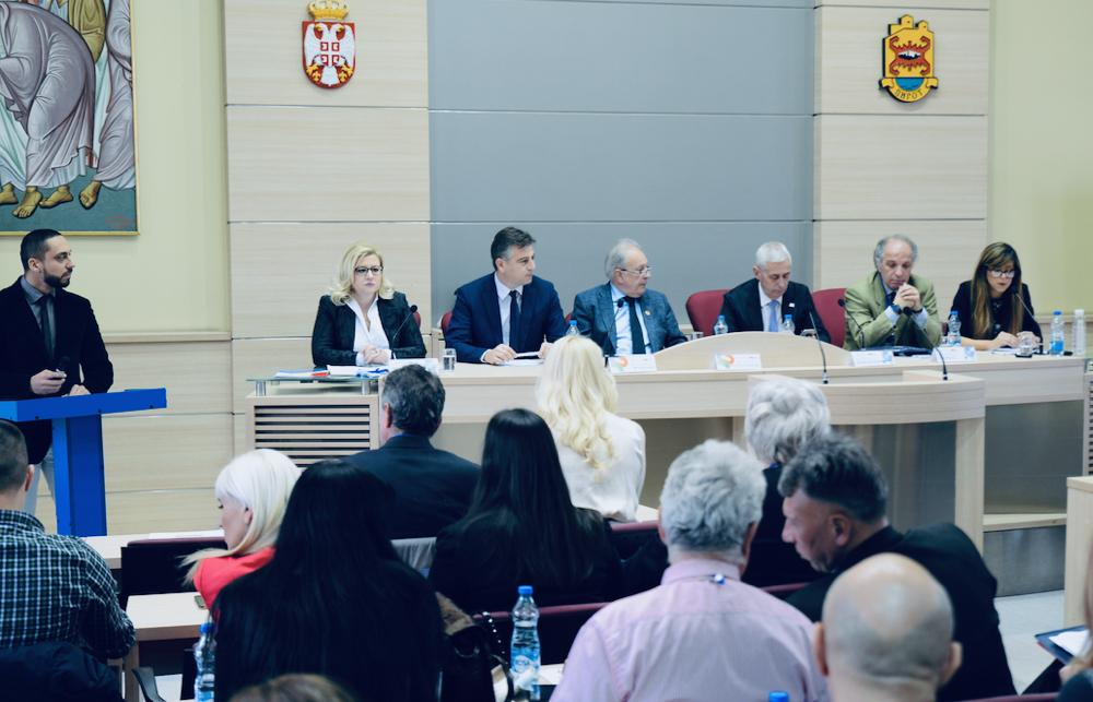 Photo of Međunarodna naučna konferencija o razvoju i prekograničnoj saradnji u Pirotu