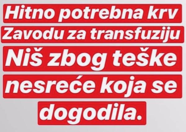 Photo of Piroćanci se organizuju da daju krv za povređene u katastrofalnoj nezgodi kod Niša