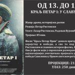 """Istorijski spektakl """"Kralj Petar I"""" u bioskopu Doma kulture do 19. decembra"""