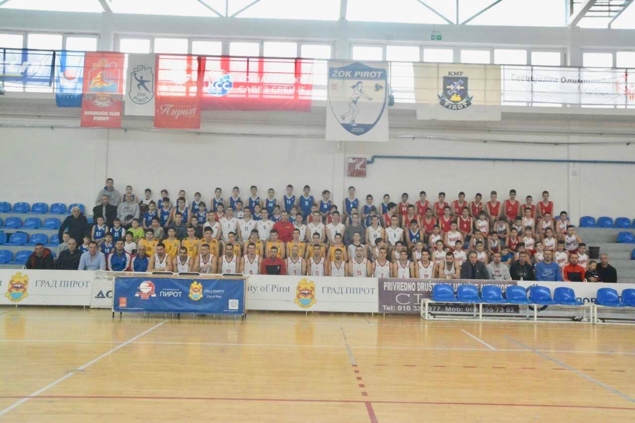 Photo of Pirotska košarka ima budućnost (FOTO)