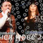 Keba i Mira Škorić pevaće na trgu na dočeku Nove godine