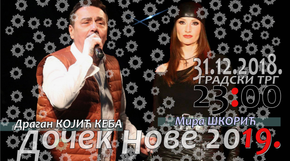 Photo of Keba i Mira Škorić pevaće na trgu na dočeku Nove godine