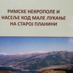 Rimske nekropole i naselje kod Male Lukanje na Staroj planini