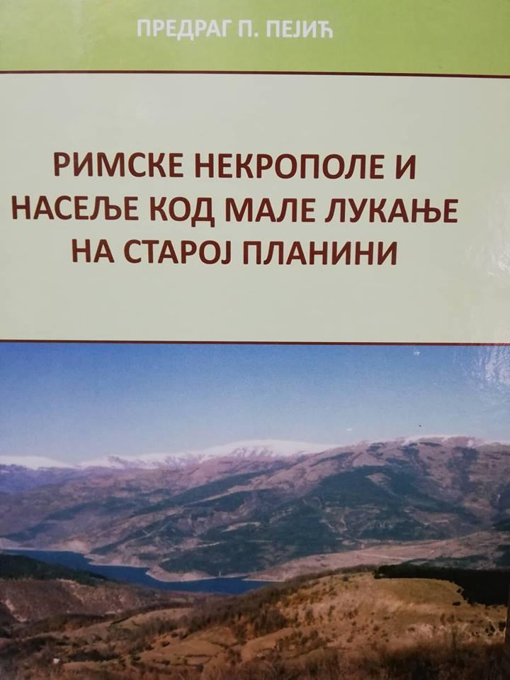 Photo of Rimske nekropole i naselje kod Male Lukanje na Staroj planini