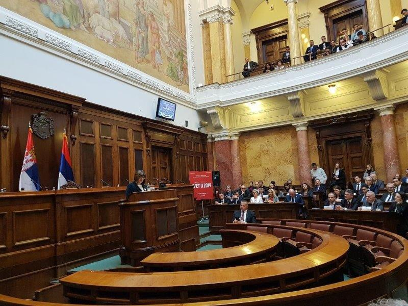 "Photo of Konferencija ""Svet u 2019."""