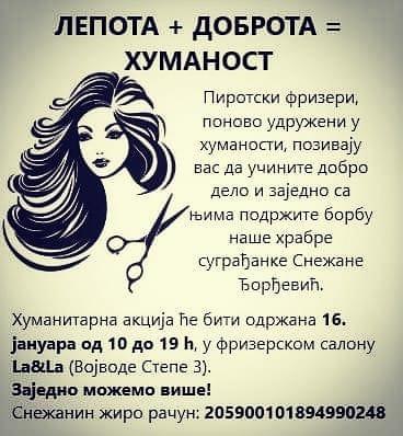 """Photo of Humanitarno friziranje za lečenje Snežane Djordjević sutra u frizerskom salonu """"LA&LA"""""""