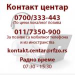 Počeo sa radom Nacionalni kontakt centar RFZO