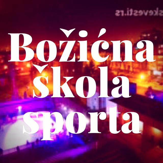 Photo of RASPORED Božićne škole sporta