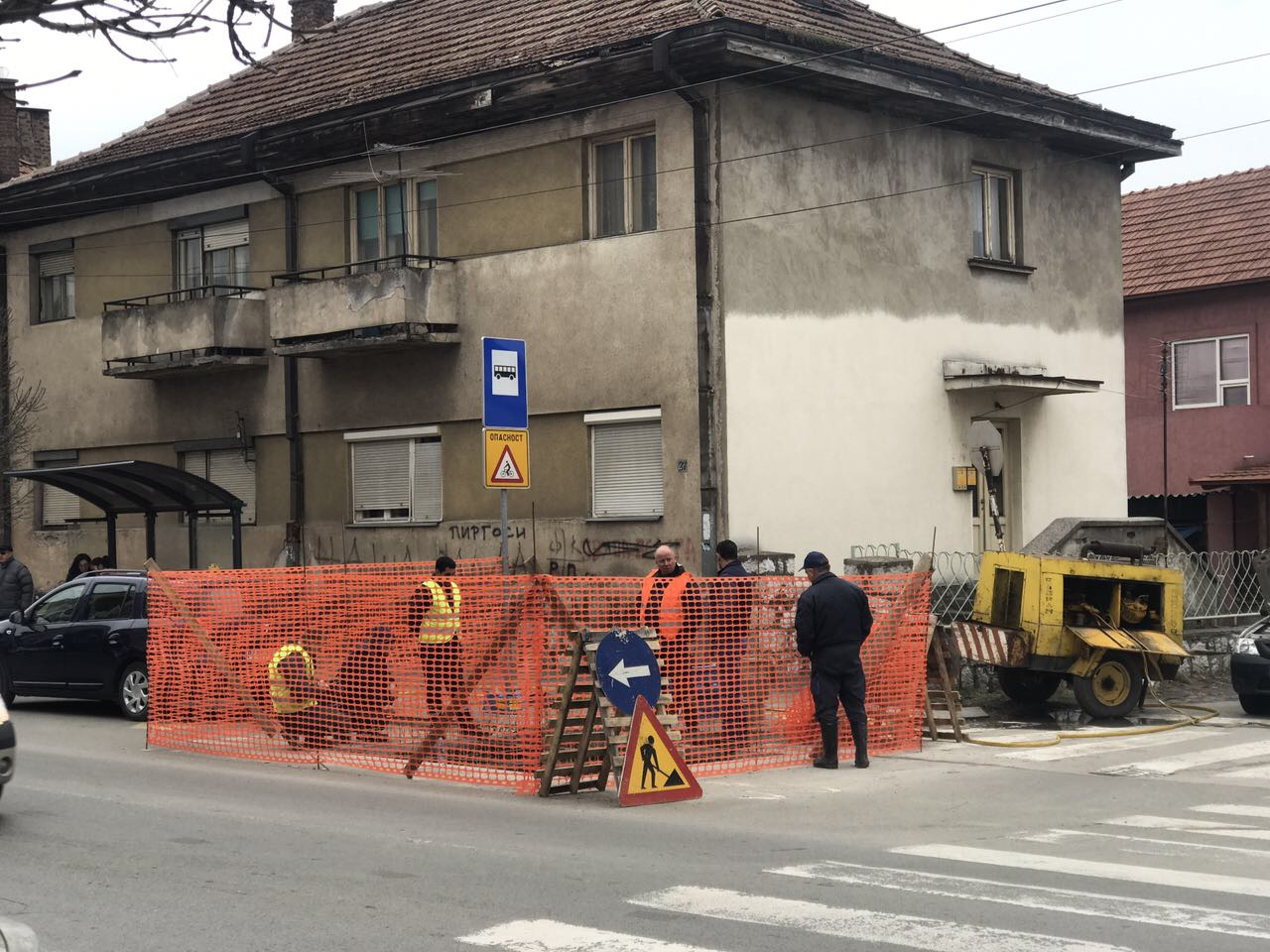 Photo of Radovi na vodovodu u ulici Nikole Pašića