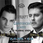 Baritonske uloge iz velikih opera – koncert u Pirotu