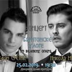Baritonske uloge iz velikih opera - koncert u Pirotu
