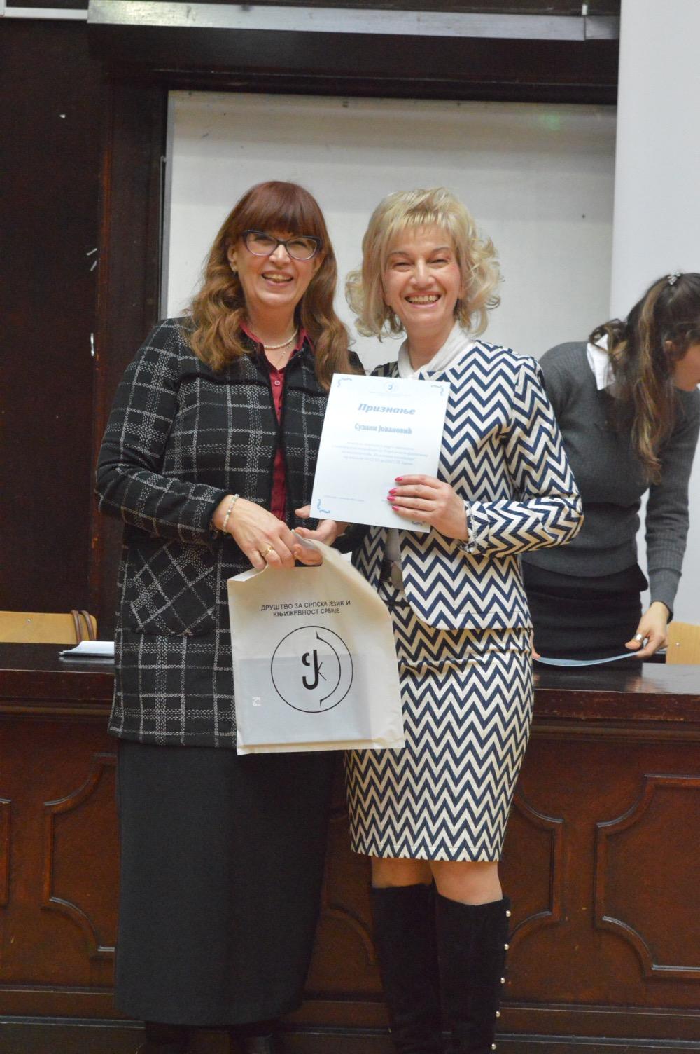 Photo of Prestižno priznanje nastavniku srpskog jezika Gimnazije dr Suzani Jovanović