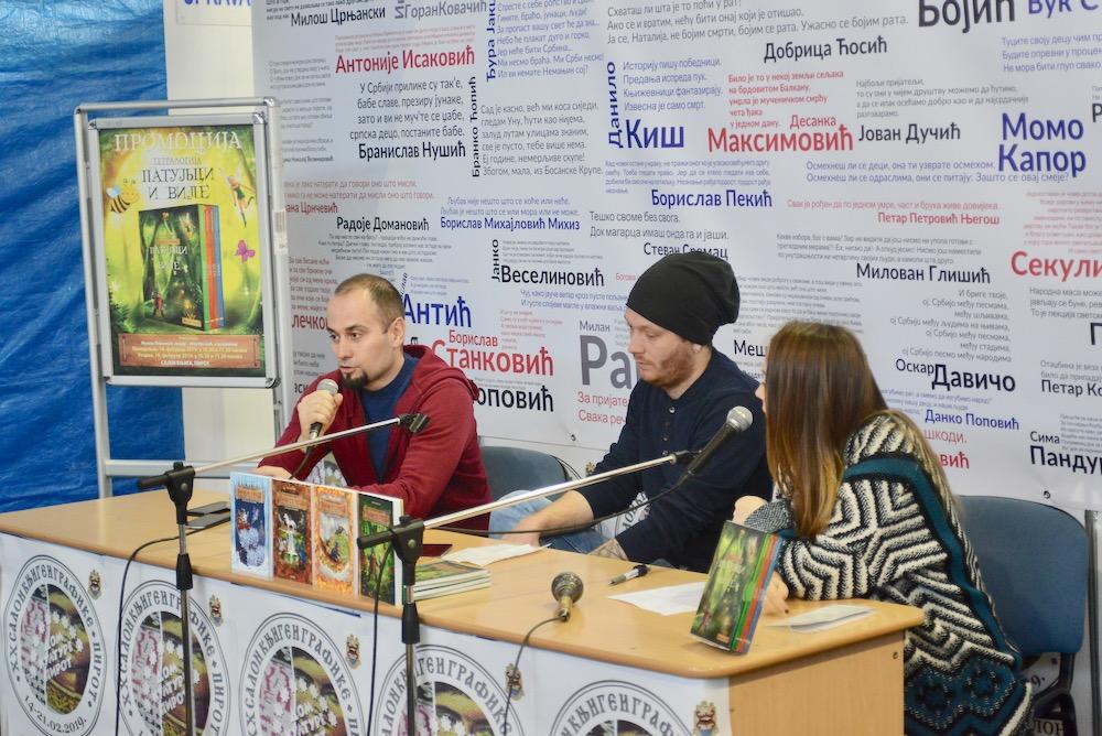 """Photo of Promocija dečjeg pisca Miloša Petkovića """"Patuljci i vile"""". Sa mališanima se družio i ilustrator Igor Krstić"""