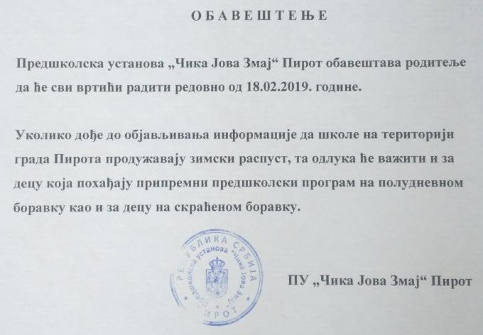 Photo of OBAVEŠTENJE Predškolske ustanove