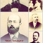 Česi, Poljaci i Slovaci u Pirotu od 1878. do 1918. godine