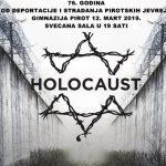 Sećanje na pogrom pirotskih Jevreja