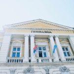 "Prestižno priznanje ambasadora Francuske pirotskoj Gimnaziji - ""LabelFrancEducation"""